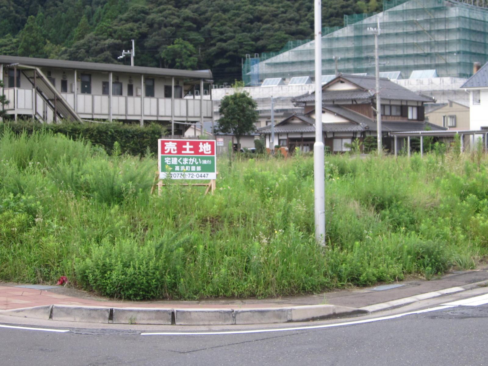 湯谷 売地|土地|大飯郡高浜町湯谷1-8 JR小浜線若狭高浜駅 ...